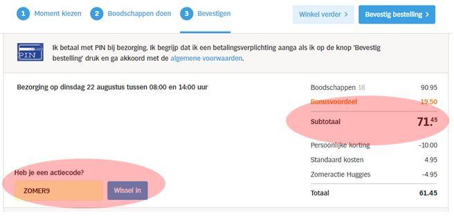 De E10 korting bij de Albert Heijn als je voor het eerst online besteld. Zie hier de kortingscode en waar je deze moet invullen. Minimaal moet je E70 besteden, op het subtotaal. Dat is nog voor de extra zomer kortingen!